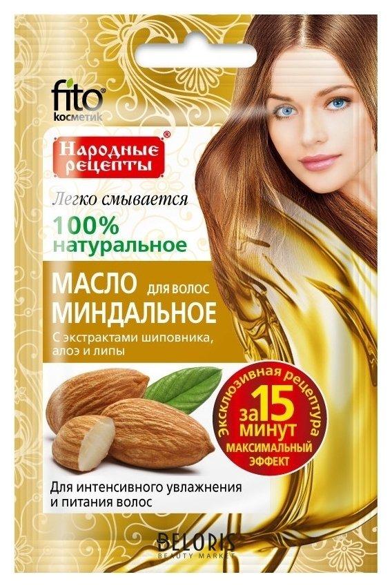 Масло для волос Фитокосметик Масло для волос Миндальное с экстрактами шиповника, алоэ и липы