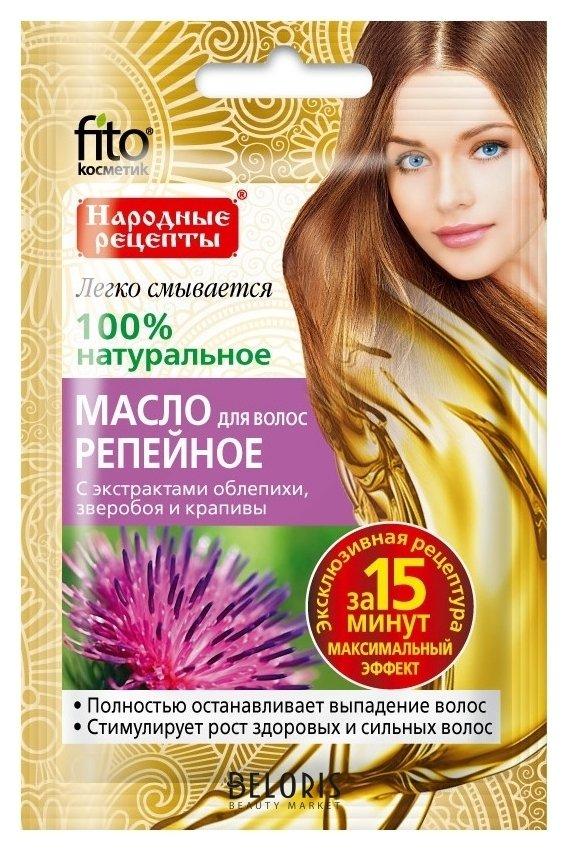 Масло для волос Фитокосметик Масло для волос Репейное с экстрактами облепихи, зверобоя и крапивы,