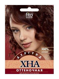 """Хна оттеночная для волос """"Бургунд""""  Фитокосметик"""