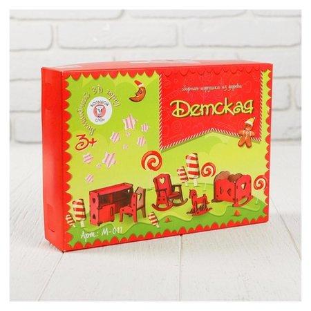 Сборная игрушка-мебель для кукол Детская  Большой слон