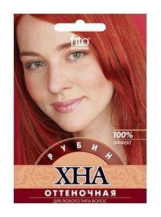 """Хна оттеночная для волос """"Рубин""""  Фитокосметик"""