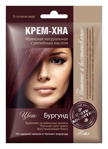 Купить Хна для волос Фитокосметик, Крем-хна в готовом виде Бургунд с репейным маслом, Россия