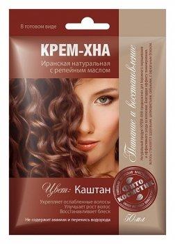 """Крем-хна в готовом виде """"Каштан"""" с репейным маслом"""