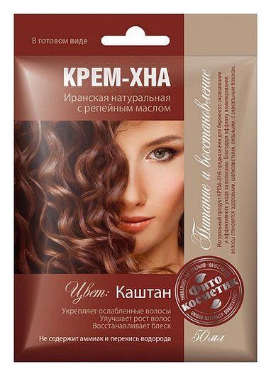 """Крем-хна в готовом виде с репейным маслом """"Каштан""""  Фитокосметик"""