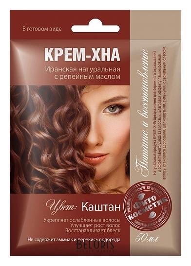 Купить Хна для волос Фитокосметик, Крем-хна в готовом виде Каштан с репейным маслом, Россия