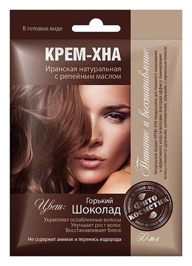 """Крем-хна в готовом виде с репейным маслом """"Горький шоколад""""  Фитокосметик"""