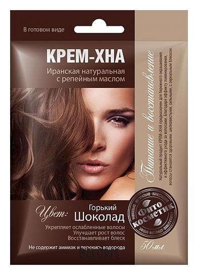 Купить Хна для волос Фитокосметик, Крем-хна в готовом виде Горький шоколад с репейным маслом, Россия