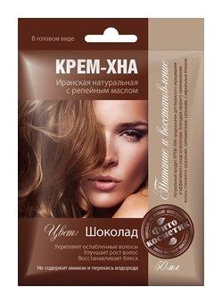 """Крем-хна в готовом виде """"Шоколад"""" с репейным маслом"""