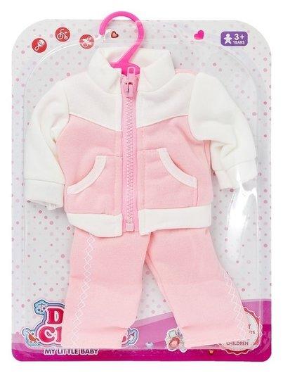 Одежда для пупса, костюм  КНР Игрушки