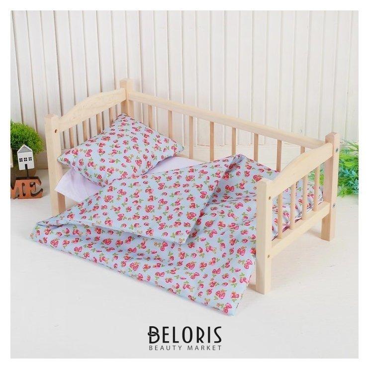 Кукольное постельное Земляничка на голубом: простыня 46х36, одеяло 46х36, подушка 23х17 Страна Карнавалия