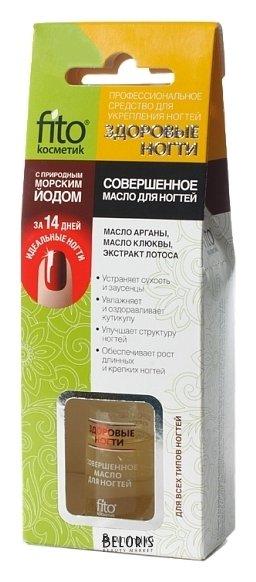Купить Масло для рук Фитокосметик, Средство для укрепления ногтей «Здоровые ногти» «Совершенное масло для ногтей», Россия