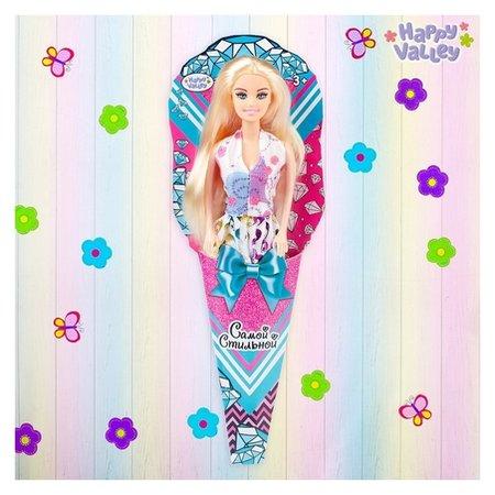 Кукла в конусе Самой стильной  Happy Valley