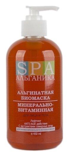 Биомаска «Минерально-витаминная» для лица и тела  Альганика