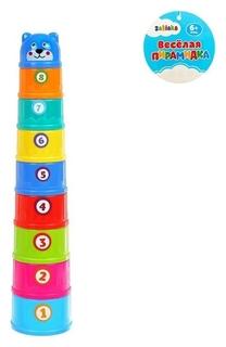 Развивающая игрушка Пирамидка-стаканчики: Фрукты