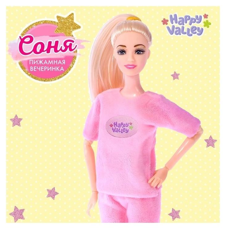 Кукла Соня Пижамная вечеринка  Happy Valley