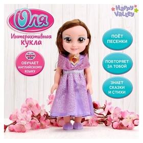 Кукла интерактивная Подружка Оля