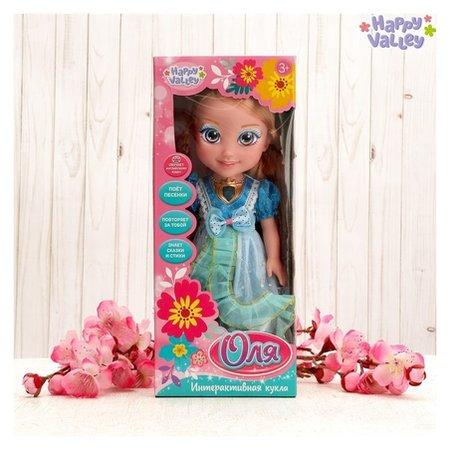 Кукла интерактивная Подружка Оля с диктофоном  Happy Valley