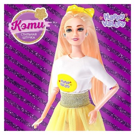 Кукла Модница Кэти  Happy Valley