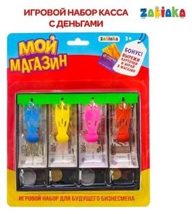 Игровой набор Мой магазин: пластиковая касса, монеты, деньги (рубли)
