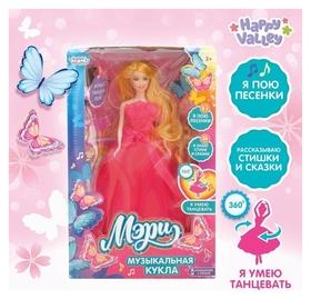 Кукла музыкальная блондинка Мери