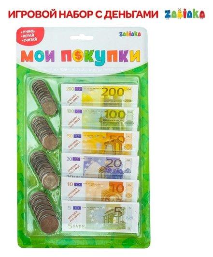 Игровой набор Мои покупки: монеты, бумажные деньги (евро)  Zabiaka