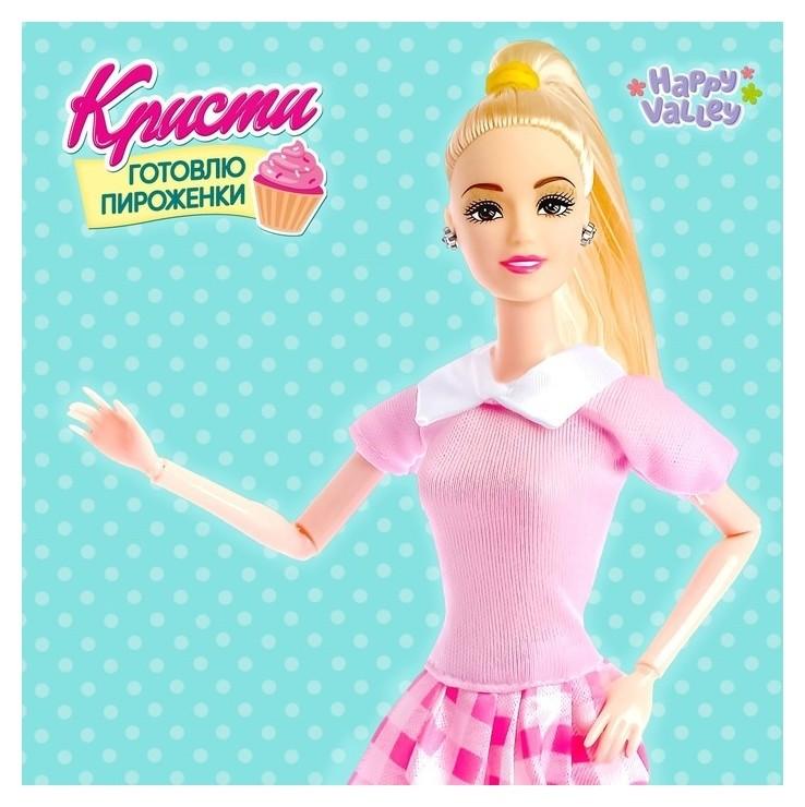 Кукла Кристи - готовлю пироженки  Happy Valley