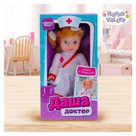 Кукла классическая Даша Доктор  Happy Valley