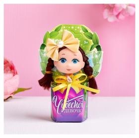 Кукла-малышка Чудесной девочке