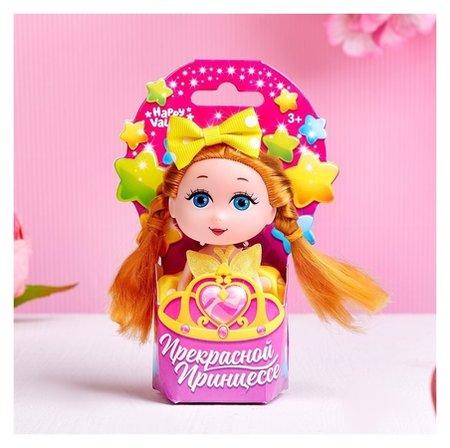 Кукла-малышка Прекрасной принцессе  Happy Valley