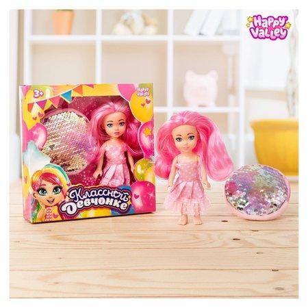 Набор Классной девчонке куколка с кошельком  Happy Valley