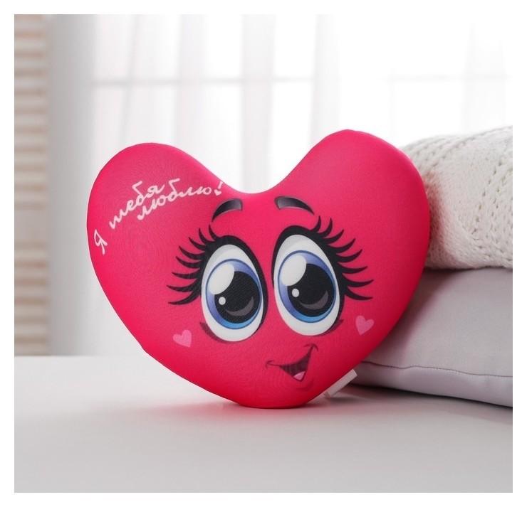 Подушка антистресс «Я тебя люблю»  Mni mnu
