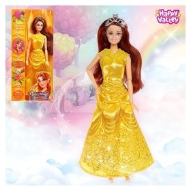 Кукла Сказочная принцесса - история о Красавице и Чудовище