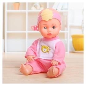 Пупс Малыш в костюмчике