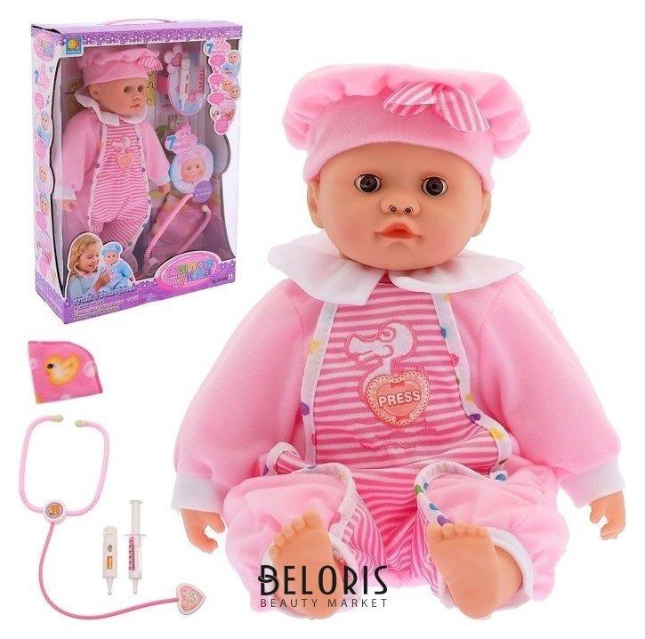 Интерактивный пупс Милая кукла КНР Игрушки