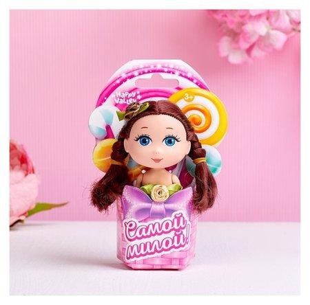 Кукла-малышка Самой милой  Happy Valley