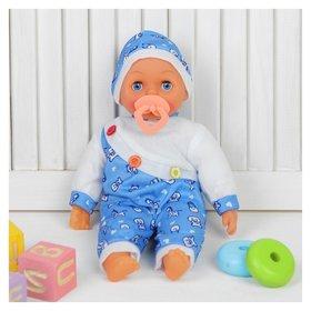 Мягкая игрушка-кукла говорящая Пупс с соской