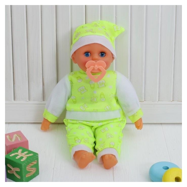 Мягкая игрушка-кукла говорящая Пупсик с соской