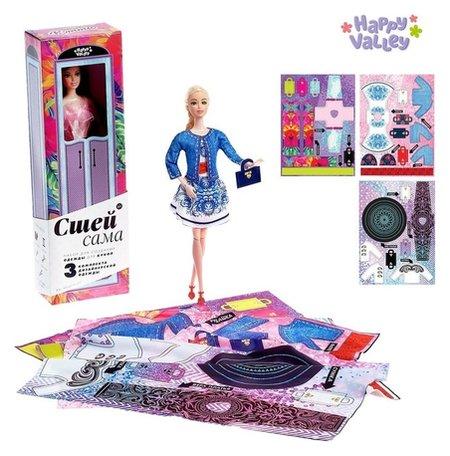 Кукла шарнирная Кэтти с набором для создания одежды Я модельер  Happy Valley