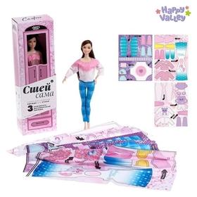Кукла Софи с набором для создания одежды Я модельер