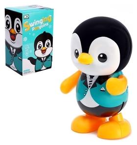 Игрушка «Пингвинёнок»