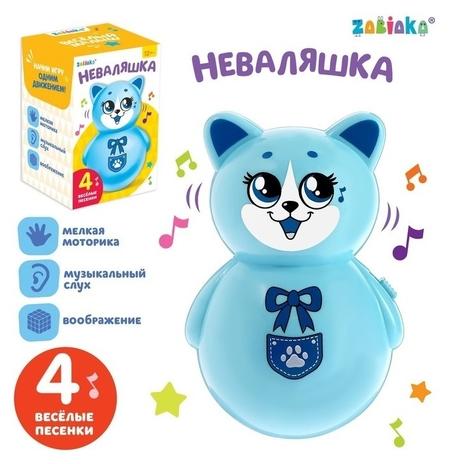 Неваляшка музыкальная Весёлый малыш  Zabiaka