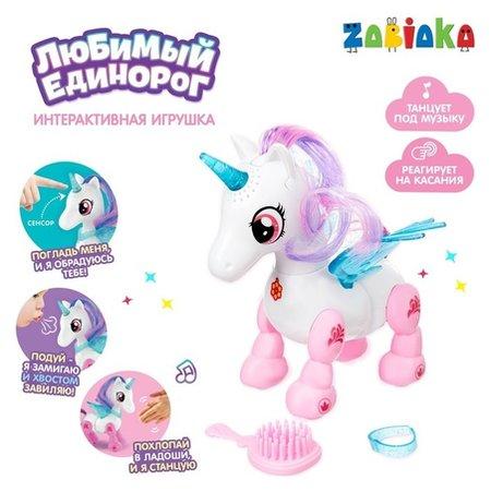 Интерактивная игрушка «Единорог»  Zabiaka