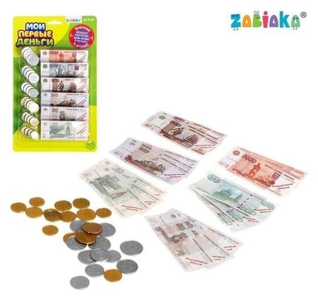 Игровой набор Мои первые деньги  Zabiaka