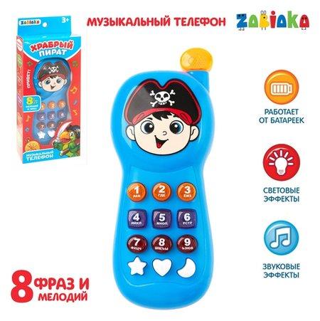 Телефончик музыкальный «храбрый пират», световые эффекты, русская озвучка  Zabiaka