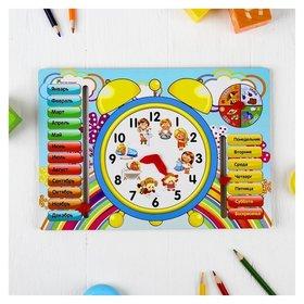 Развивающая игрушка «Часы. Распорядок дня»  Тимбергрупп