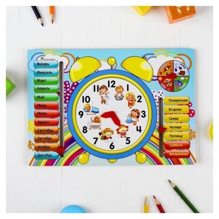 Развивающая игрушка «Часы. Распорядок дня»