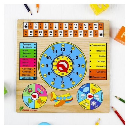 Рамка-вкладыш «Календарь с часами»  Тимбергрупп