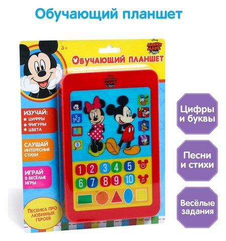 Планшет Микки Маус и друзья  Disney