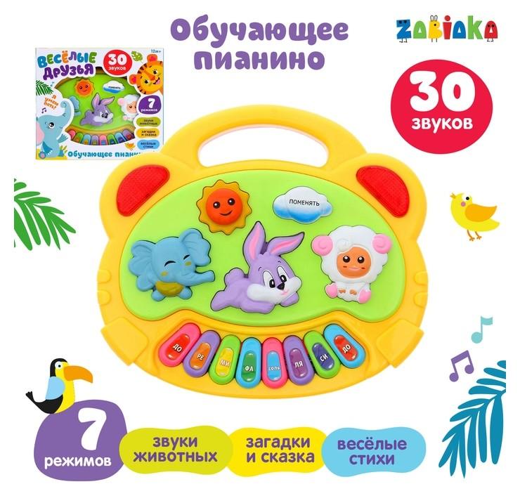 Музыкальная игрушка-пианино «Весёлые зверята-2»  Zabiaka