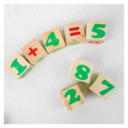 Кубики «Цифры» 12 элементов  Томик